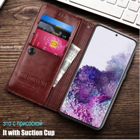 Samsung A71 чехол для смартфона
