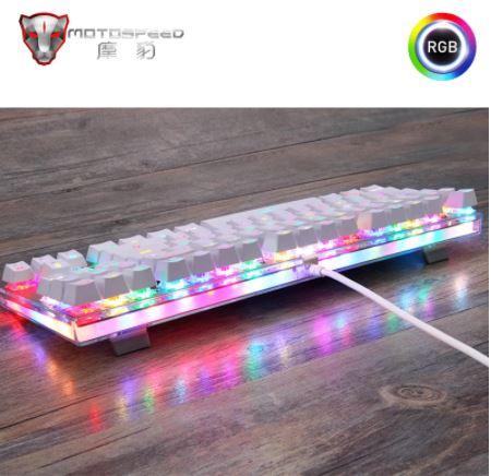Профессиональная игровая клавиатура Motospeed K87S, механическая, проводная с подсветкой