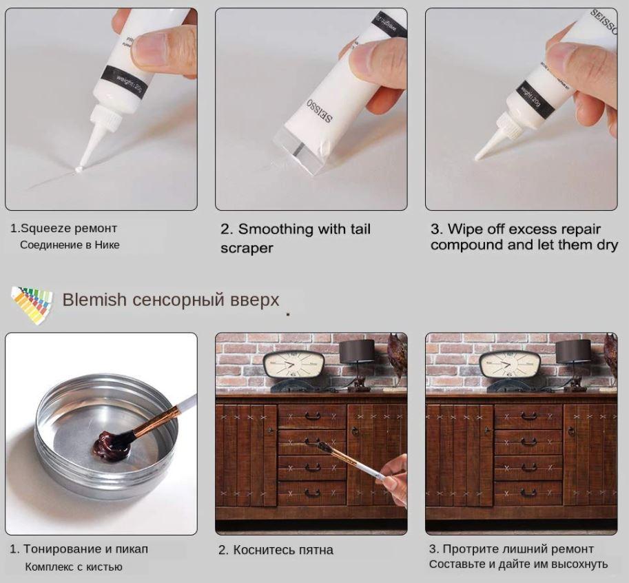 Удаление царапин, заполнение трещин на деревянных изделиях
