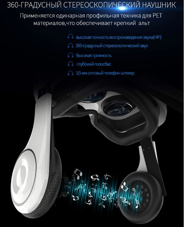VR очки и гарнитура BOBOVR Z4 3D для телефона игры