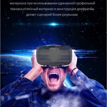 VR очки и гарнитура BOBOVR Z4 3D для телефона виар очки