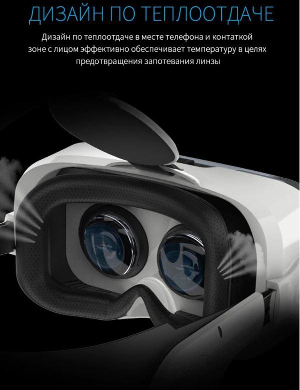 VR очки и гарнитура BOBOVR Z4 3D для андройда