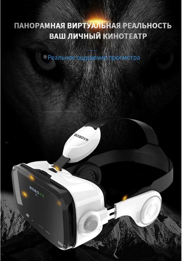 VR очки и гарнитура BOBOVR Z4 3D для телефона