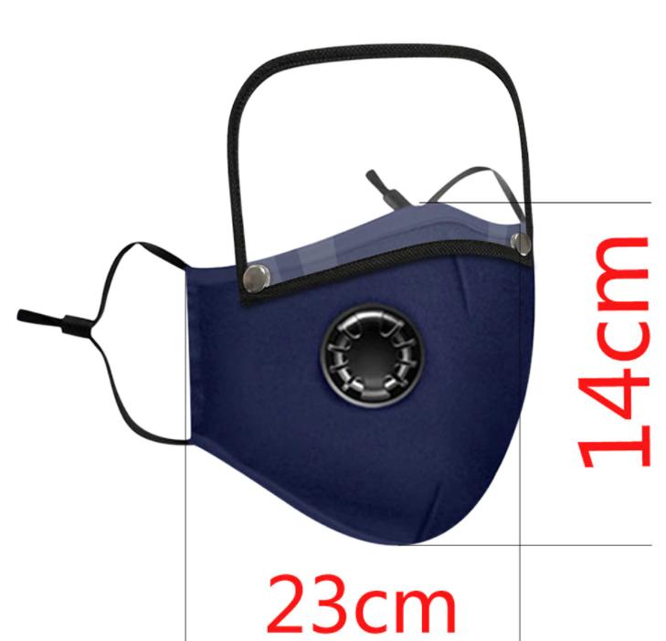 Маска защитная с щитком женская мужская купить