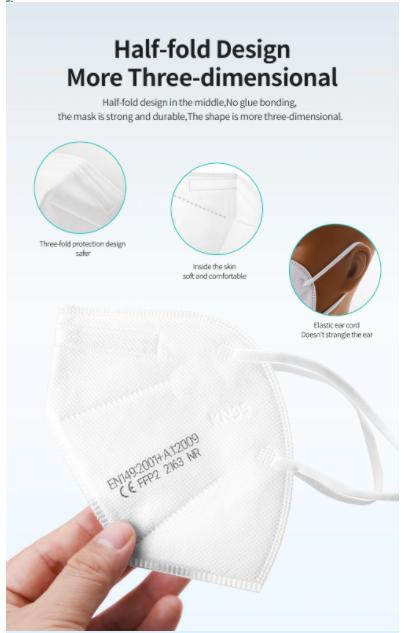 маска защитная купить