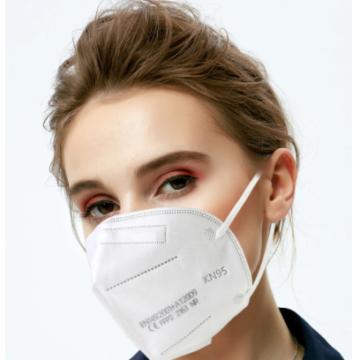 Маска для лица многоразовая FPP2 респиратор (защитная маска)